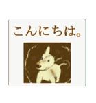 バウ&モコのかわいいスタンプ(個別スタンプ:1)
