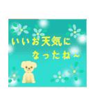 バウ&モコのかわいいスタンプ(個別スタンプ:2)