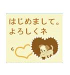 バウ&モコのかわいいスタンプ(個別スタンプ:3)