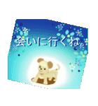 バウ&モコのかわいいスタンプ(個別スタンプ:4)