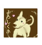 バウ&モコのかわいいスタンプ(個別スタンプ:5)