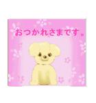 バウ&モコのかわいいスタンプ(個別スタンプ:6)
