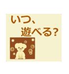 バウ&モコのかわいいスタンプ(個別スタンプ:7)