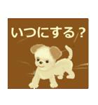バウ&モコのかわいいスタンプ(個別スタンプ:8)
