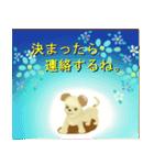 バウ&モコのかわいいスタンプ(個別スタンプ:9)