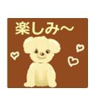 バウ&モコのかわいいスタンプ(個別スタンプ:10)