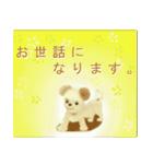 バウ&モコのかわいいスタンプ(個別スタンプ:11)