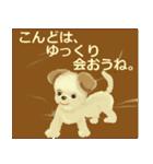バウ&モコのかわいいスタンプ(個別スタンプ:16)