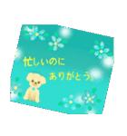 バウ&モコのかわいいスタンプ(個別スタンプ:18)