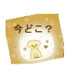 バウ&モコのかわいいスタンプ(個別スタンプ:20)