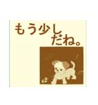 バウ&モコのかわいいスタンプ(個別スタンプ:21)