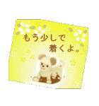 バウ&モコのかわいいスタンプ(個別スタンプ:23)