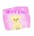 バウ&モコのかわいいスタンプ(個別スタンプ:24)