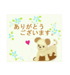 バウ&モコのかわいいスタンプ(個別スタンプ:26)