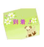 バウ&モコのかわいいスタンプ(個別スタンプ:27)