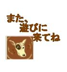バウ&モコのかわいいスタンプ(個別スタンプ:28)