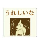 バウ&モコのかわいいスタンプ(個別スタンプ:29)