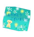 バウ&モコのかわいいスタンプ(個別スタンプ:30)