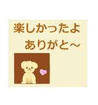 バウ&モコのかわいいスタンプ(個別スタンプ:31)