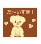 バウ&モコのかわいいスタンプ(個別スタンプ:32)