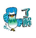 トリンキーズ常用語とリアクション Ver1(個別スタンプ:02)