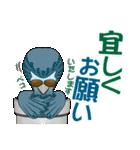 トリンキーズ常用語とリアクション Ver1(個別スタンプ:09)