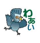 トリンキーズ常用語とリアクション Ver1(個別スタンプ:25)