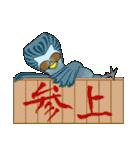 トリンキーズ常用語とリアクション Ver1(個別スタンプ:38)