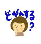 させぼ弁ともだち用(個別スタンプ:04)