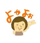 させぼ弁ともだち用(個別スタンプ:08)