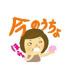 させぼ弁ともだち用(個別スタンプ:09)