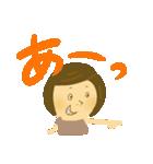 させぼ弁ともだち用(個別スタンプ:15)