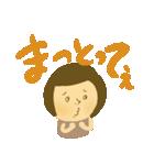 させぼ弁ともだち用(個別スタンプ:21)