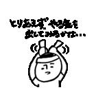 シュールなサインペン画3(個別スタンプ:01)
