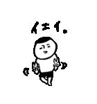 シュールなサインペン画3(個別スタンプ:03)