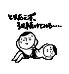 シュールなサインペン画3(個別スタンプ:04)