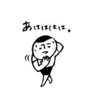 シュールなサインペン画3(個別スタンプ:09)