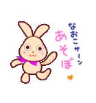 なおこさん、あそぼ(個別スタンプ:02)