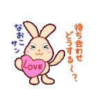 なおこさん、あそぼ(個別スタンプ:03)