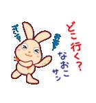 なおこさん、あそぼ(個別スタンプ:04)