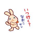 なおこさん、あそぼ(個別スタンプ:05)