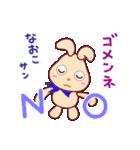 なおこさん、あそぼ(個別スタンプ:07)