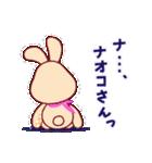 なおこさん、あそぼ(個別スタンプ:30)