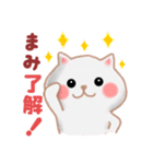 【まみ】さんが使う☆名前スタンプ(個別スタンプ:01)