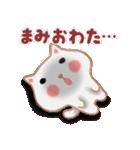 【まみ】さんが使う☆名前スタンプ(個別スタンプ:19)
