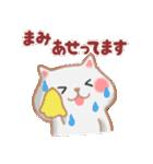 【まみ】さんが使う☆名前スタンプ(個別スタンプ:27)