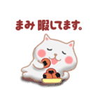 【まみ】さんが使う☆名前スタンプ(個別スタンプ:36)