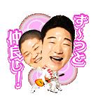 ANZEN漫才(みやぞん&あらぽん)(個別スタンプ:01)
