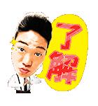ANZEN漫才(みやぞん&あらぽん)(個別スタンプ:02)