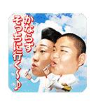 ANZEN漫才(みやぞん&あらぽん)(個別スタンプ:05)